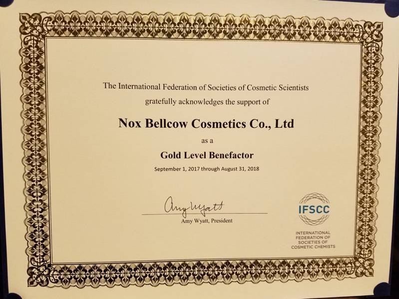 IFSCC为诺斯贝尔授牌