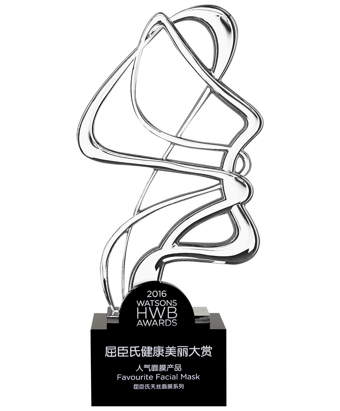 2016屈臣氏健康美丽大赏人气面膜产品-屈臣氏天丝面膜系列(1)