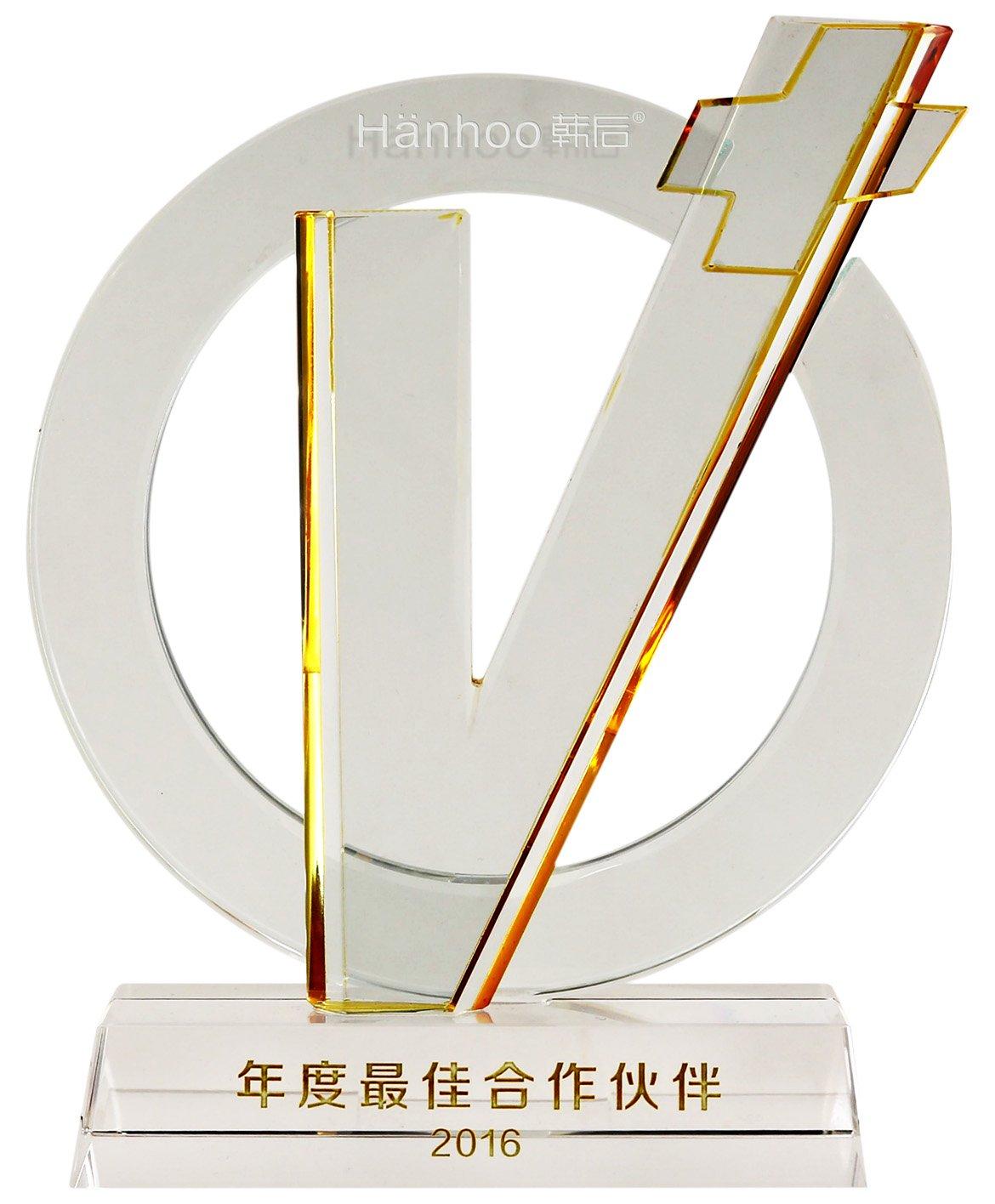 韩后2016年度最佳合作伙伴