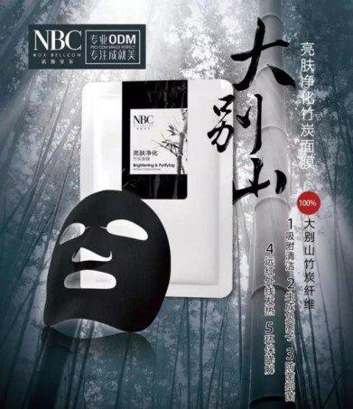 诺斯贝尔化妆品股份有限公司竹炭面膜